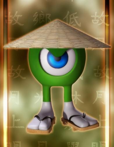 Samurai for Rounds Image