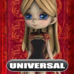 Universal Little Dragon Image